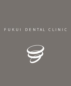 福井歯科クリニック ロゴ